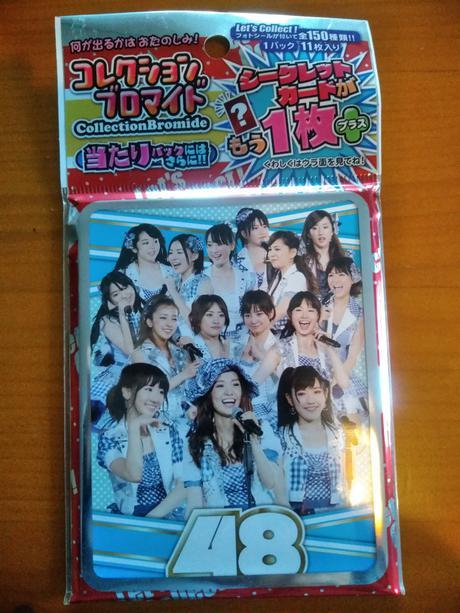 AKB48コレクションプロマイド送料無料 ライブ・総選挙グッズの画像