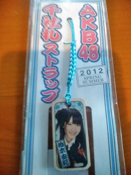 AKB48柏木由紀千社札ストラップ送料無料 ライブ・総選挙グッズの画像