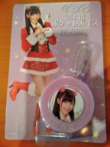 AKB48渡辺麻友一番くじポケットボイス送料無料 ライブ・総選挙グッズの画像