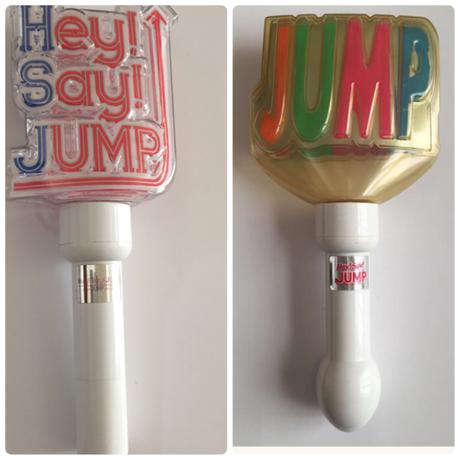 Hay!Say!JUMP  ペンライト各300円+送料 コンサートグッズの画像