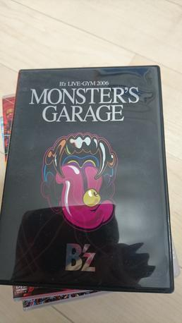 B'z Monster's Garage 2006 ライブグッズの画像