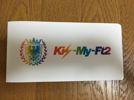 Kis-My-Ft2 チケットフォルダー コンサートグッズの画像