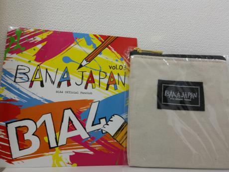 B1A4 BANA JAPAN 会報DVD vol.3 + ミニポーチ ライブグッズの画像