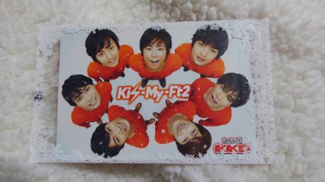 キスマイ「ぬくぬく当番」カード☆非売品 コンサートグッズの画像