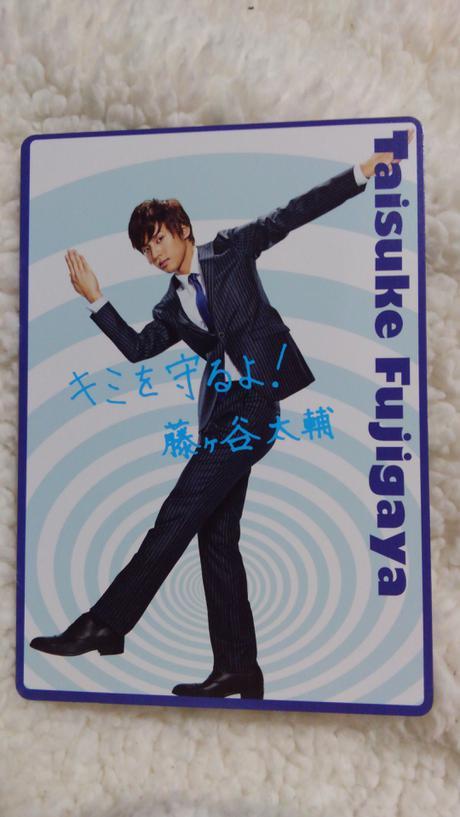 キスマイ「ウナコーワ」藤ヶ谷カード☆非売品 コンサートグッズの画像