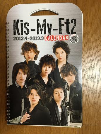 キスマイ カレンダー コンサートグッズの画像
