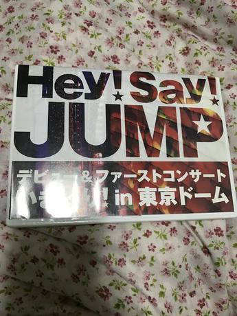 hey!say!jump ファースト DVD コンサートグッズの画像