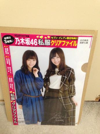 乃木坂46私服クリアファイル ライブ・握手会グッズの画像