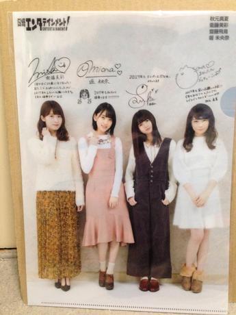 乃木坂46クリアファイル ライブ・握手会グッズの画像