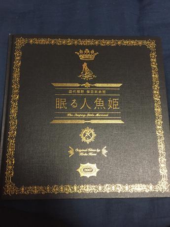 倖田來未♡LIVEパンフレット 2007 ライブグッズの画像