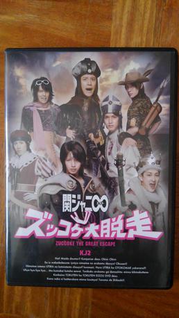 CD・DVD リサイタルグッズの画像