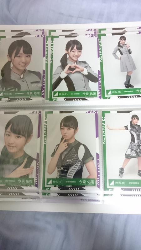 欅坂46 今泉佑唯 生写真 3rd会場フルコン ライブ・握手会グッズの画像