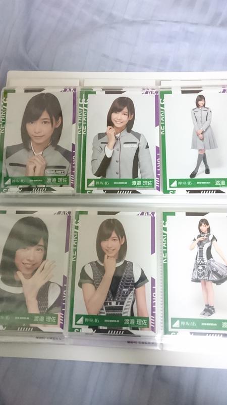 欅坂46 渡邉理佐 生写真 3rd会場フルコン ライブ・握手会グッズの画像