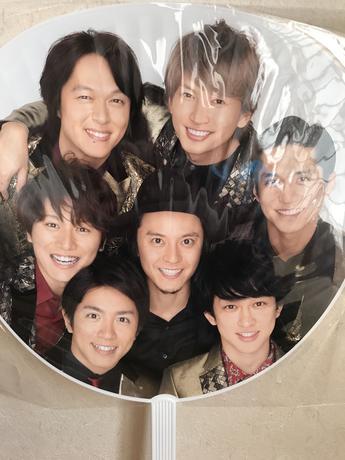 関ジャニ∞ ジャニーズカウントダウン2015〜2016団扇 グッズの画像