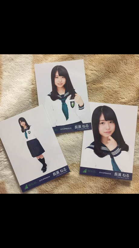 欅坂46 長濱ねる(制服のマネキン) グッズの画像