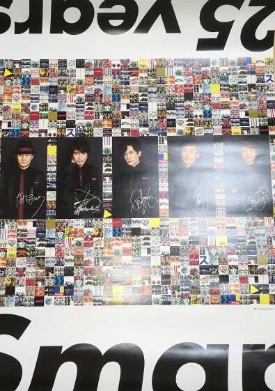 SMAP 25year ポスター コンサートグッズの画像