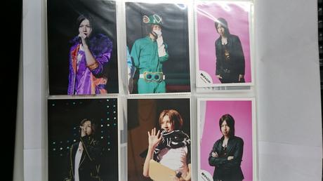 大倉忠義 写真6枚セット リサイタルグッズの画像