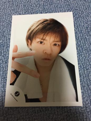 岸優太 公式生写真 コンサートグッズの画像