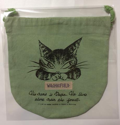 【ダヤン・WACHIFIELD】巾着ポーチ(ダヤン・猫) グッズの画像