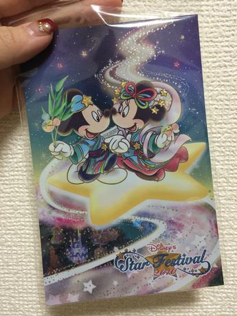 *七夕限定ディズニー ポストカード* ディズニーグッズの画像