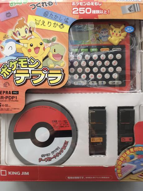 【ポケモン】ポケモン・テプラ(電池・テープ6種類付き) グッズの画像