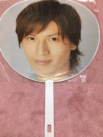 大倉忠義 うちわ 2005