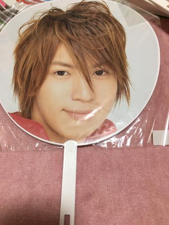 大倉忠義 うちわ 2005-2006 カウコン