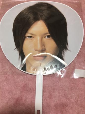 大倉忠義 うちわ 2006