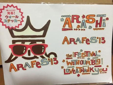 アラフェス 2013 コンサートグッズの画像