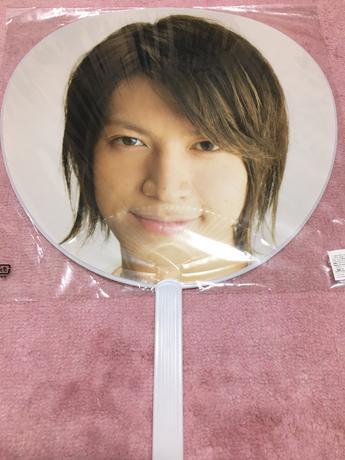 大倉忠義 うちわ 2007
