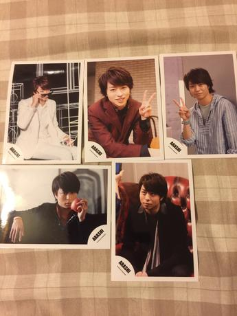★公式★嵐☆櫻井翔 生写真セット コンサートグッズの画像