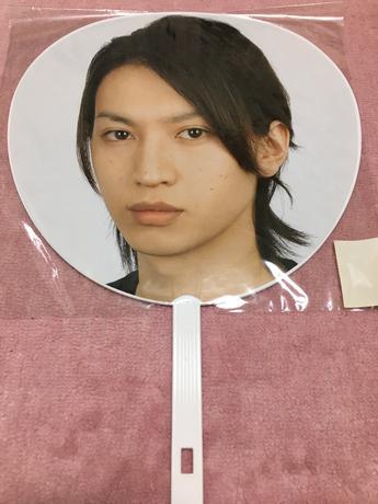 大倉忠義 うちわ 2008-2009