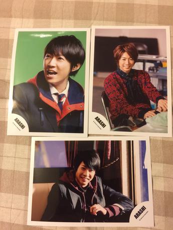★公式★嵐☆相葉雅紀 生写真セット コンサートグッズの画像
