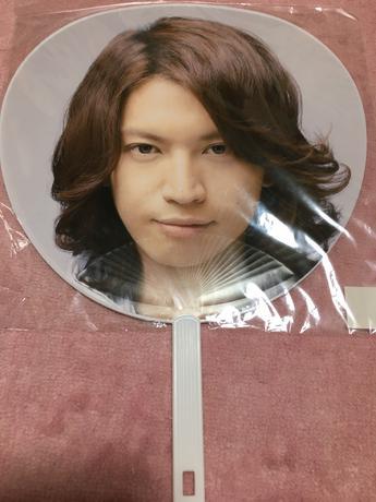 大倉忠義 うちわ 2009