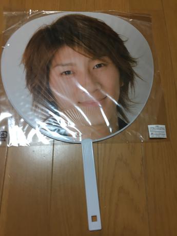 濵田崇裕 うちわ ジャニーズWEST グッズ コンサートグッズの画像