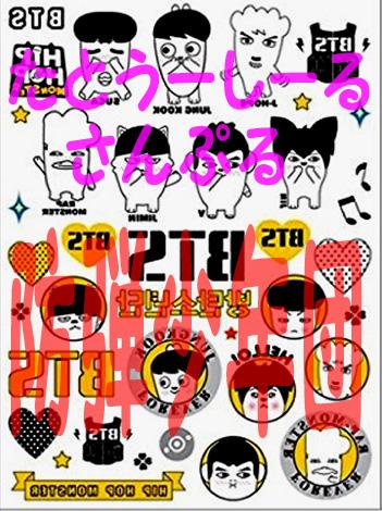 BTS防弾少年団のTATOOSEALC新品 ライブグッズの画像