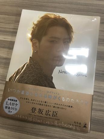 【DVD付き】三代目 登坂広臣さん フォトエッセイ NOBODY KNOWS ライブグッズの画像