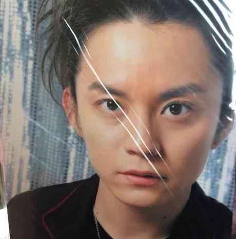 渋谷すばる クリアファイル リサイタルグッズの画像