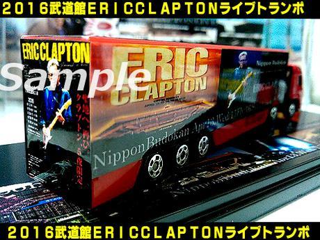 エリッククラプトン武道館ツアーミニカー ライブグッズの画像