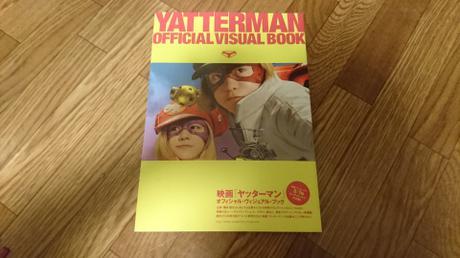 ヤッターマン オフィシャルブック コンサートグッズの画像