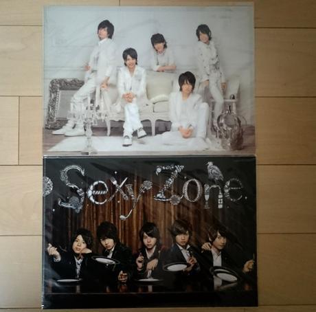 2枚組☆Sexy Zone クリアファイル2枚 コンサートグッズの画像