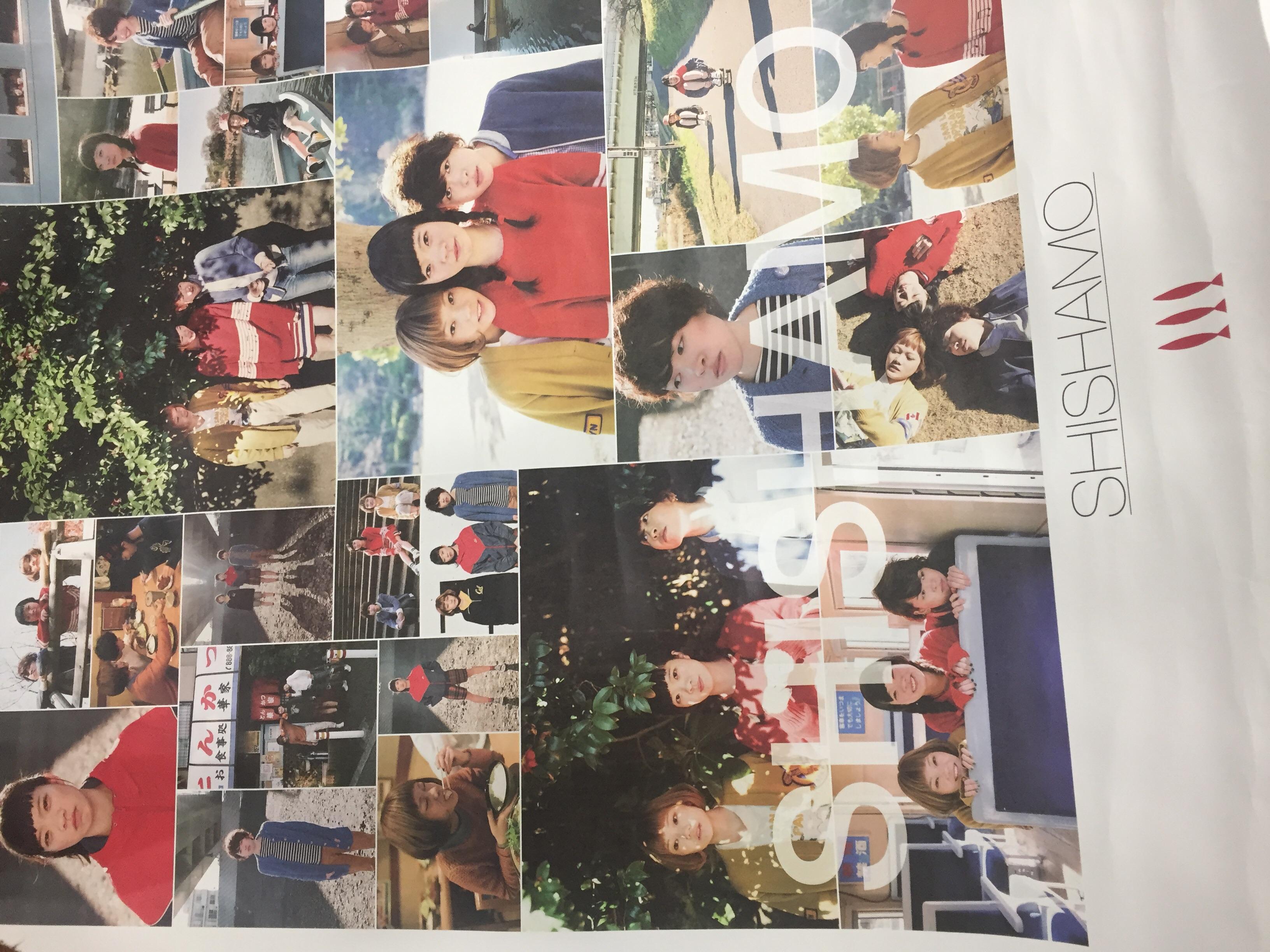 SHISHAMO2 発売記念ポスター