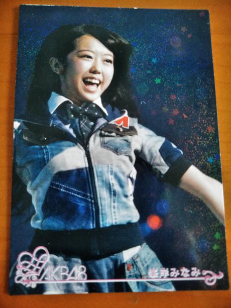 AKB48峯岸みなみカード送料無料 ライブ・総選挙グッズの画像