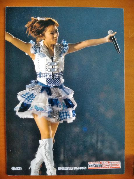 AKB48高橋みなみカード送料無料 ライブ・総選挙グッズの画像