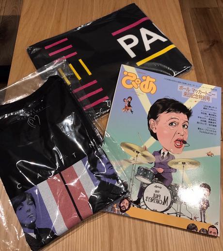 【来日記念】ポール・マッカトニー3点セット ライブグッズの画像