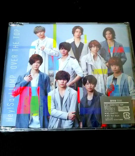 Hey!Say!JUMP OVER THE TOP 通常盤 コンサートグッズの画像