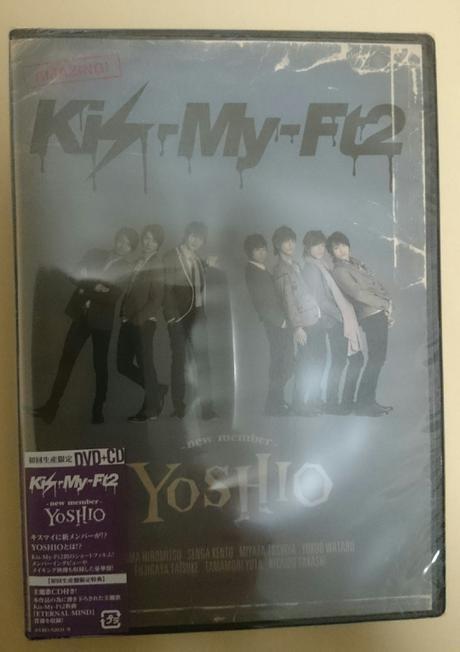 未開封 キスマイDVD (YOSHIO-new member-) 初回生産限定 コンサートグッズの画像