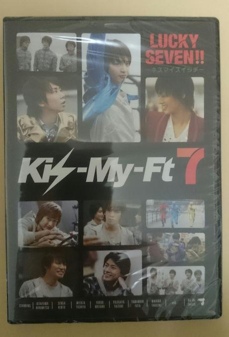 未開封 キスマイDVD (Kis-My-Ft7 / LUCKY SEVEN!!) コンサートグッズの画像