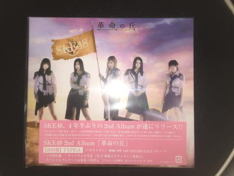 [未再生品]SKE48 革命の丘初回盤TYPE-A(3CD+DVD)特典無し ライブグッズの画像