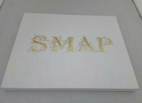SMAP スマップ 25周年ファンクラブ限定記念品 写真集